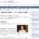 """まるで別人……""""離婚&独立""""前田敦子 スタッフを驚かせた""""衝撃の言葉"""""""